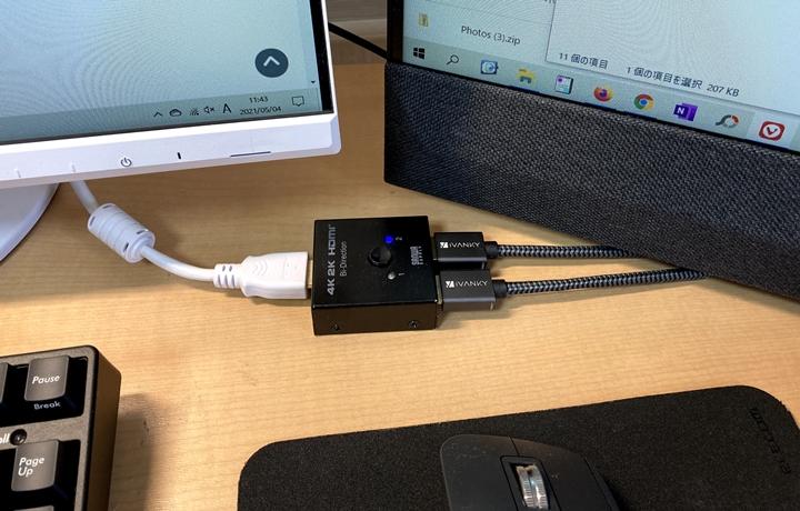 HDMI切り替え器