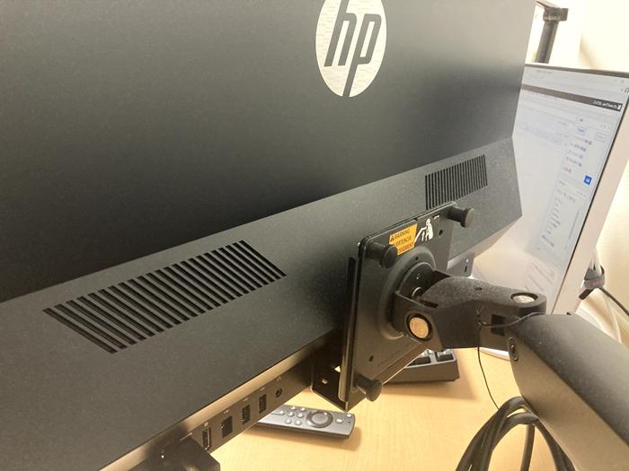 HP Pavilion 27 FHD モニターアーム